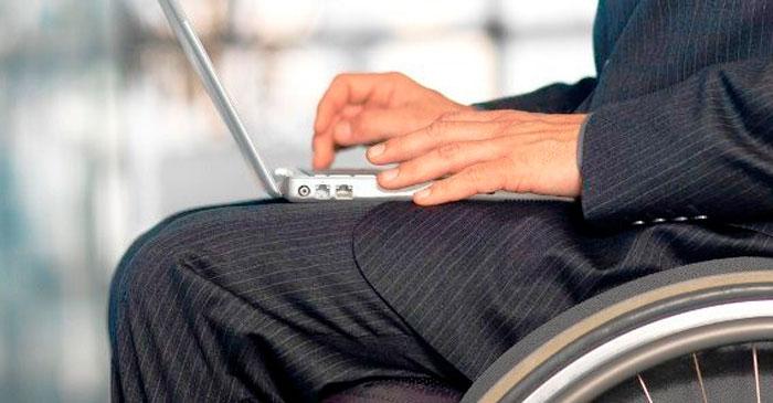 Работа за ноутбуком