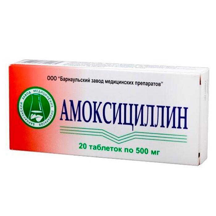 Амоксициллин - основное средство от эритемы Афцелиуса-Липшютца