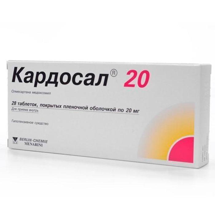 Кардосал - для эффективного лечения гипертонии