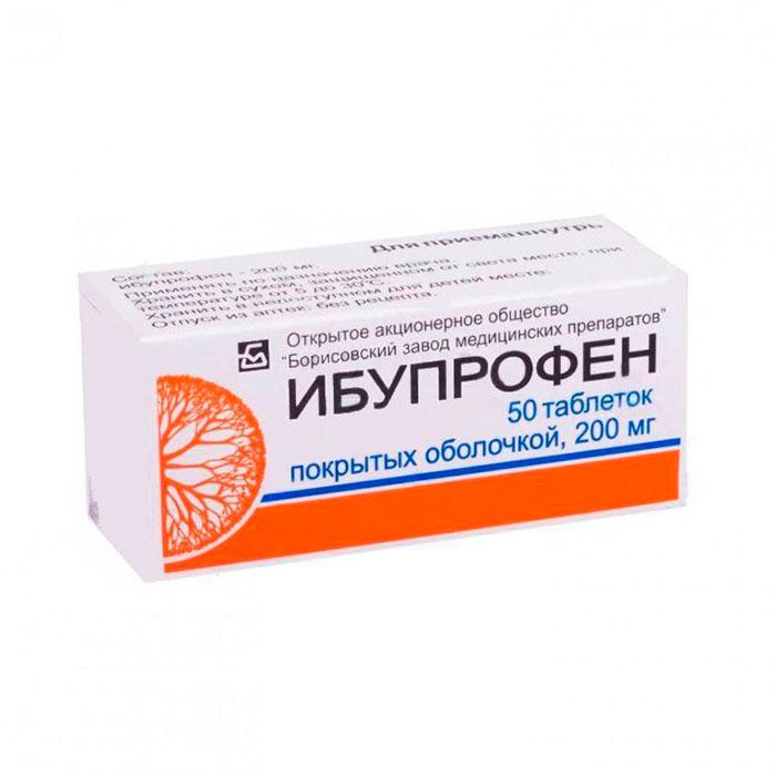 Ибупрофен - для утоления боли в голове