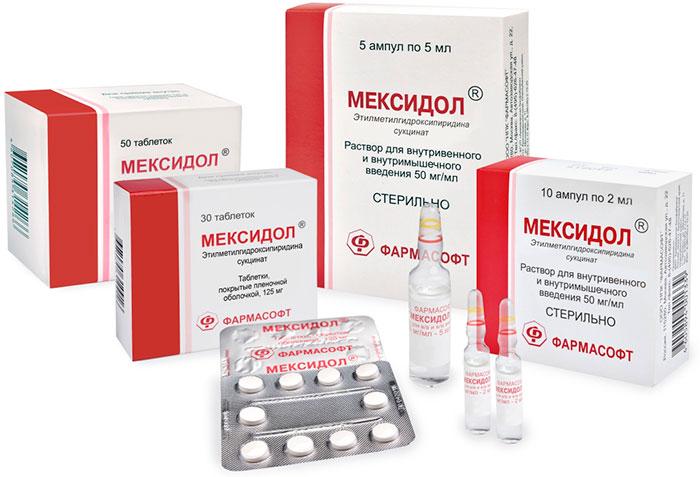 Мексидол - для лечения полинейропатии