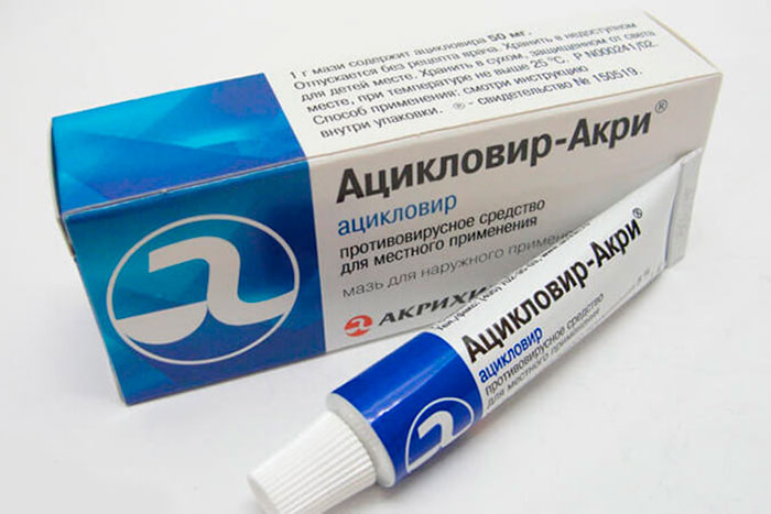 Мазь Ацикловир - для лечения кератита