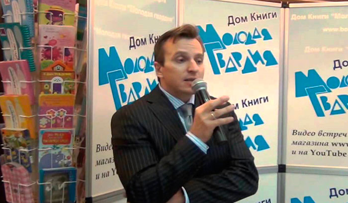 Основатель метода изометрической гимнастики Игорь Борщенко