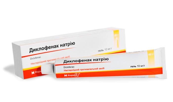 Диклофенак для лечения артроза суставов у пожилых