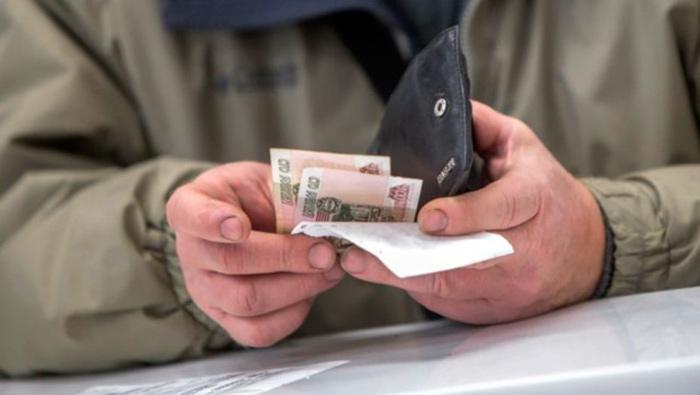 Надежда у пенсионеров на единоразовую выплату в 2018 году