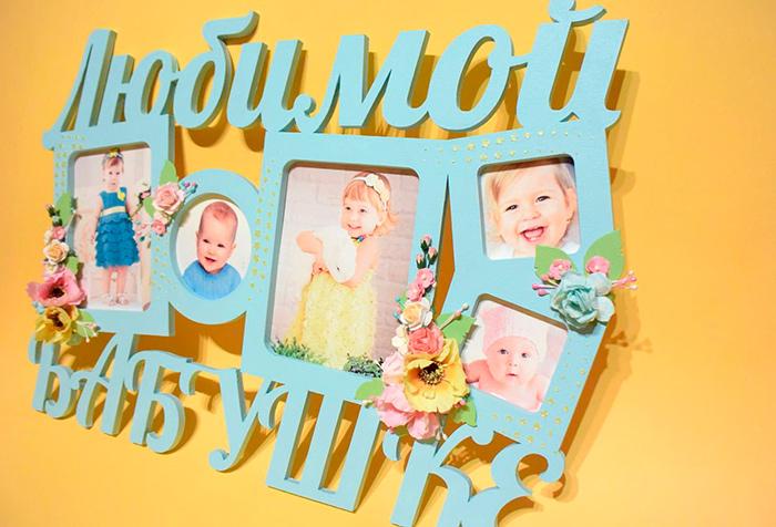 Семейный фотоальбом отличный подарок на юбилей бабушке