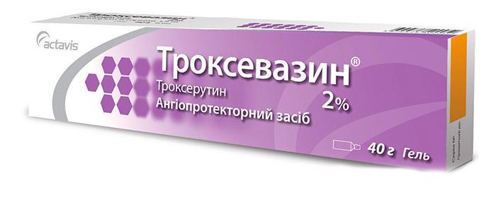 Мазь Троксевазин для медикаментозного лечения сердечных отеков