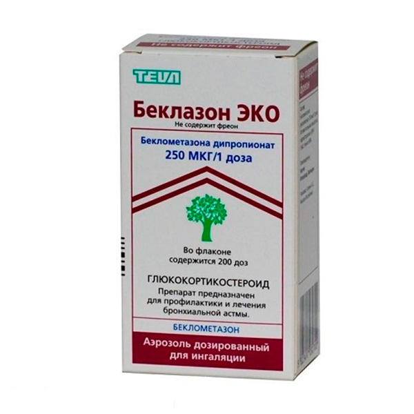 Препарат Беклазон для ингаляций при пневмосклерозе легких