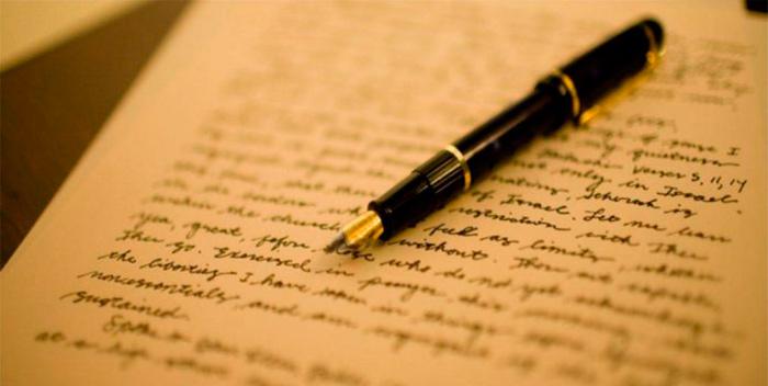 Проверка письменных возможностей по тесту MMSE