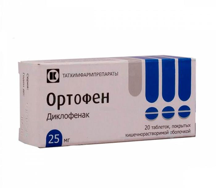 Ортофен для медикаментозного лечения конгестивного простатита