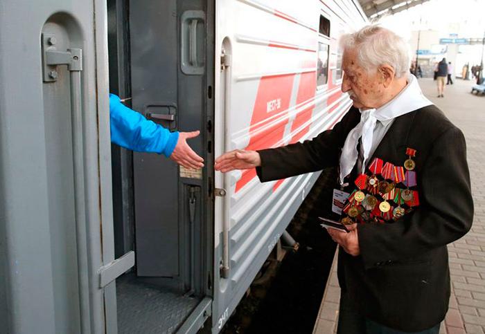 Льготы жителям блокадного Ленинграда на проезд в ЖД транспорте