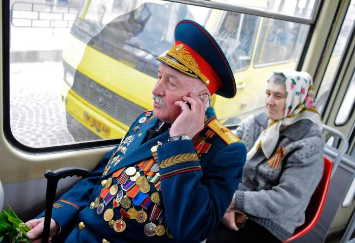 Льготы на проезд в общественном транспорте ветеранам ВОВ в 2018 году
