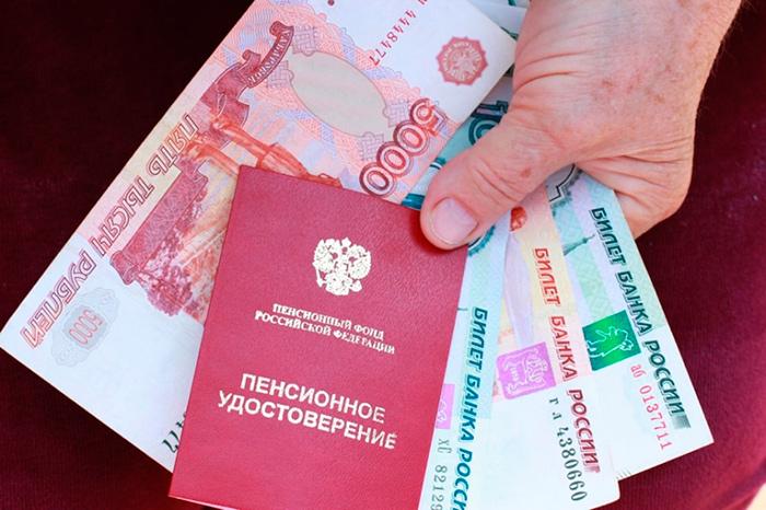 Доплата к пенсии для московских пенсионеров в 2018 году