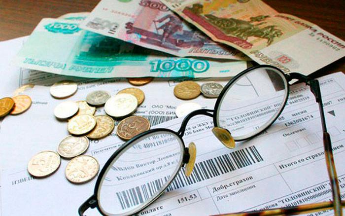 Пособие для оплаты капитального ремонта пенсионерам