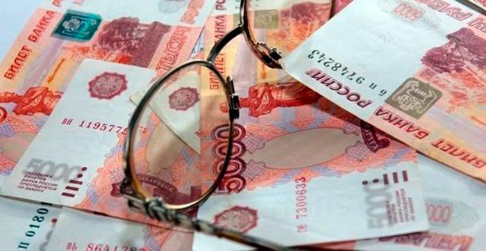 Доплата к пенсии для граждан перешагнувших 80-летний рубеж