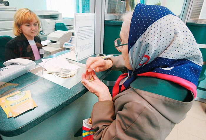 Льготы на оплату услуг ЖКХ пенсионерам после 80 лет