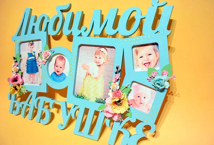 Фоторамка с любимыми внуками - станет отличным подарком для бабушки