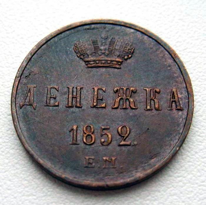 Прикладывание медной монеты к воспаленной опухоли