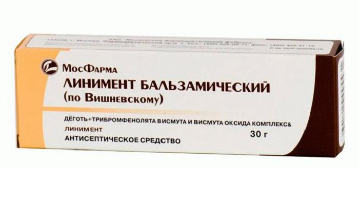 Изображение - Киста левого лучезапястного сустава gigroma-zapyastya-maz-vishnevskogo