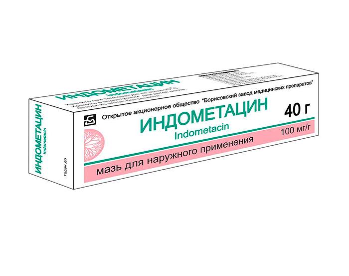 Индометацин для медикаментозного лечения миозита мышц спины