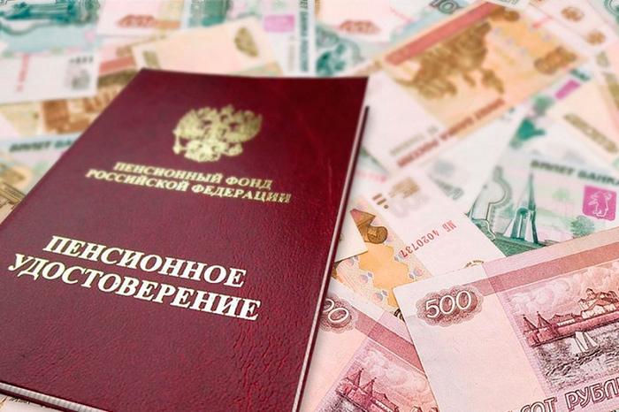 Пенсионное удостоверение космонавтов в России