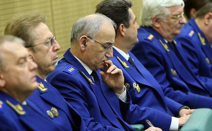Работники прокуратуры Российской Федерации
