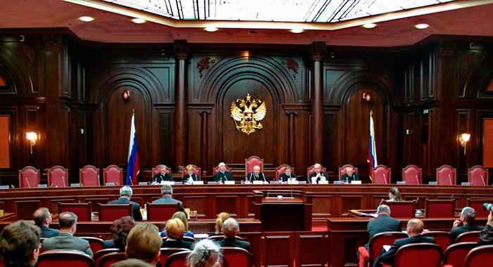 Конституционные судьи России