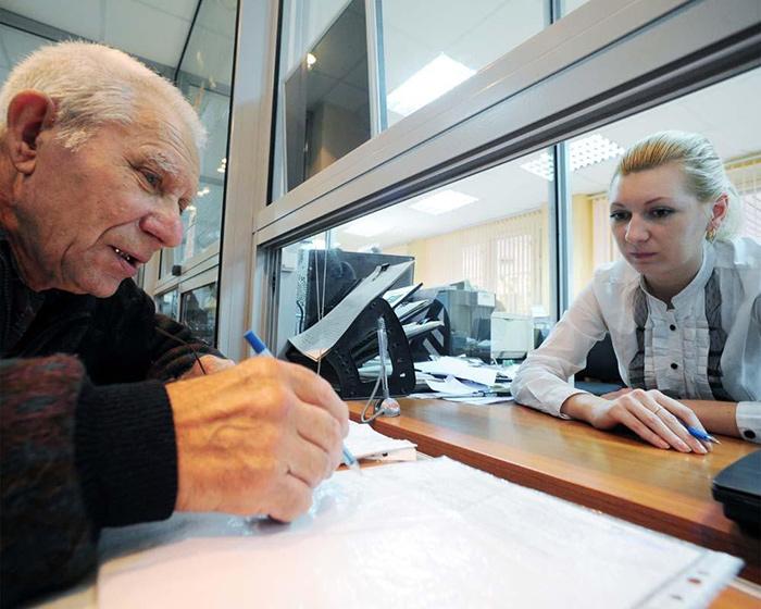 Получение пенсионных выплат в кассе
