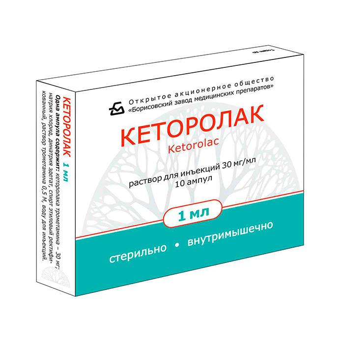 Кеторолак для медикаментозного лечения тендита ахиллова сухожилия