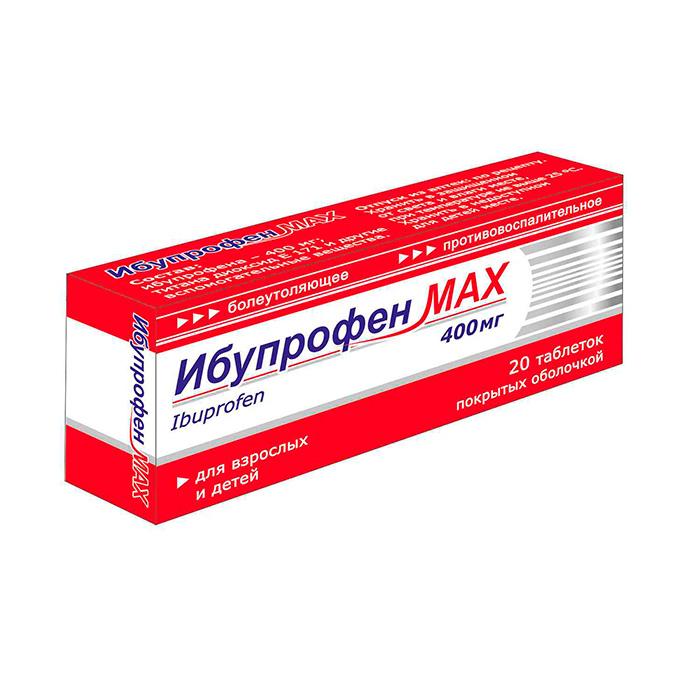 Ибупрофен для медикаментозного лечения височного тендинита