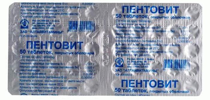 Блистер таблеток Пентовит