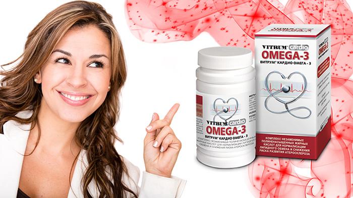 Витамины Vitrum Cardio Omega 3 позволяют нормализировать здоровье