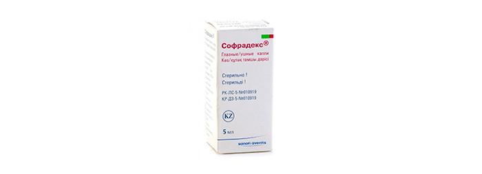 Капли Софрадекс для лечения отита